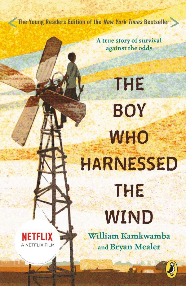BOY WHO HARNESSED THE WIND (YRE)