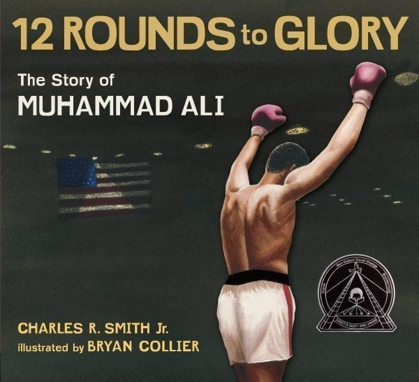 12 ROUNDS OF GLORY